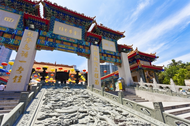 Best Places to See in Hong Kong - Wong Tai Sin Temple