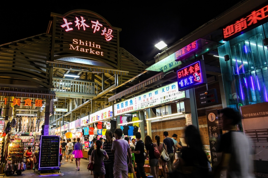 Top Ten Places to See in Taipei - Shilin Market