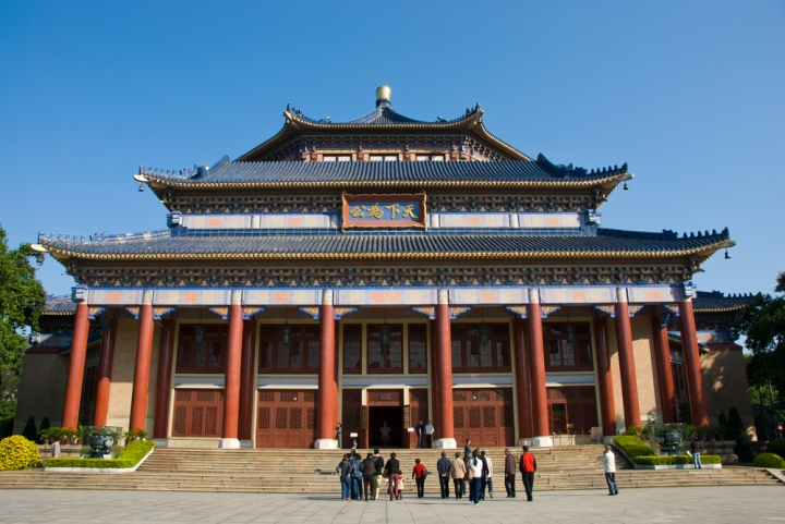 Top Ten Places to See In Taipei - Zhongshan Hall
