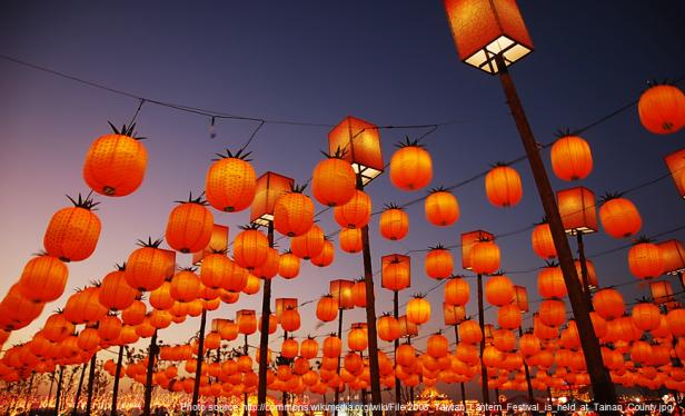 Best Festivals In Southeast Asia - Lantern Festival Taiwan