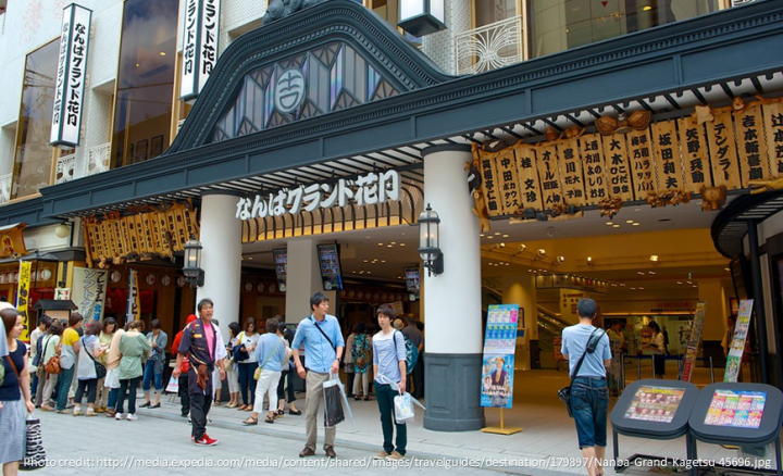 Best things to do in Osaka - NGK Comedy Theater
