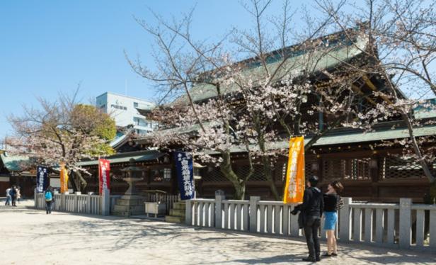 Best things to do in Osaka - Osaka Tenmangu Shrine