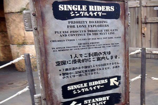 Single Rider TDR