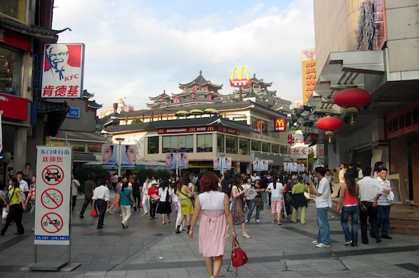 ShenZjen_Dongmen