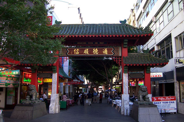 Sydney Chinatown Food Tour
